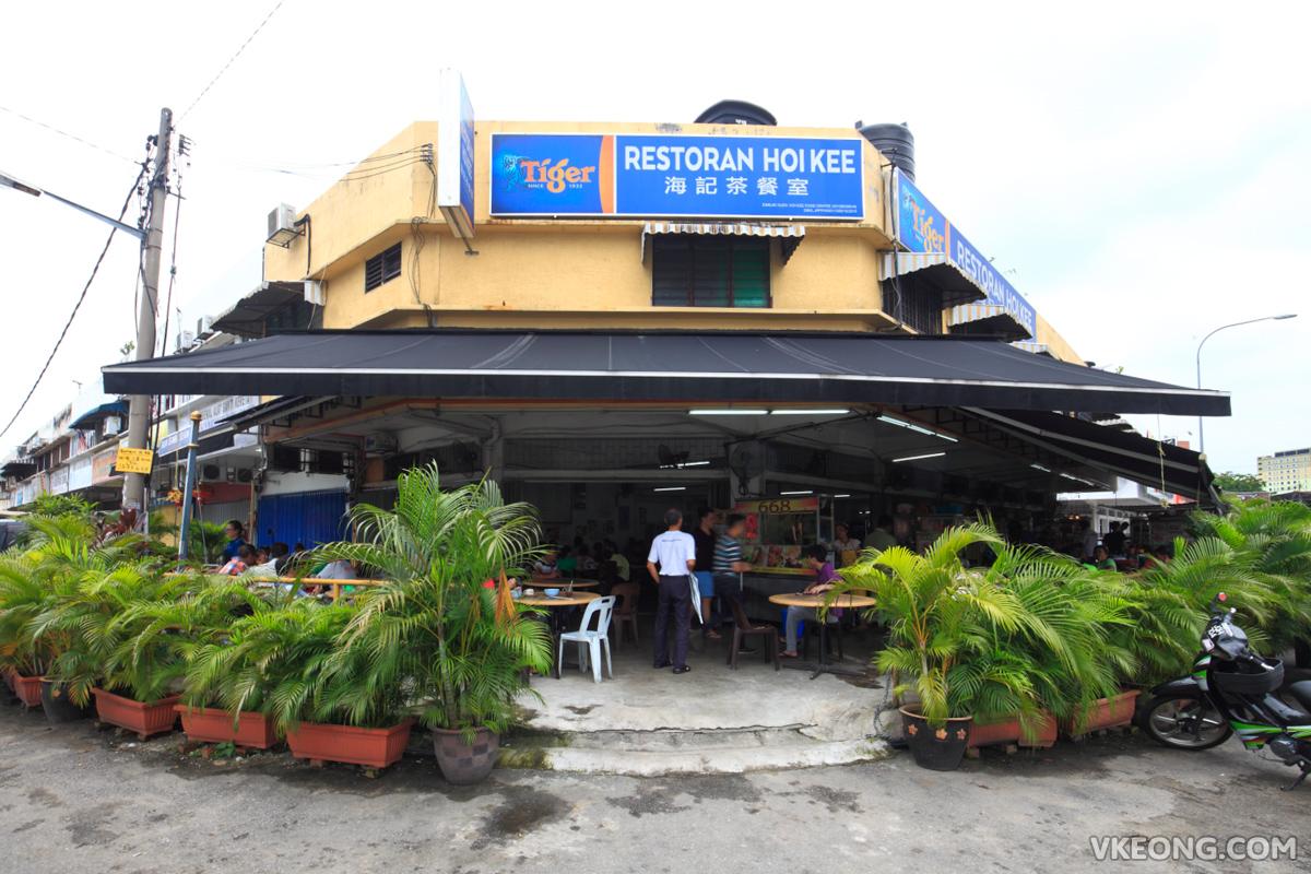 Restoran Hoi Kee