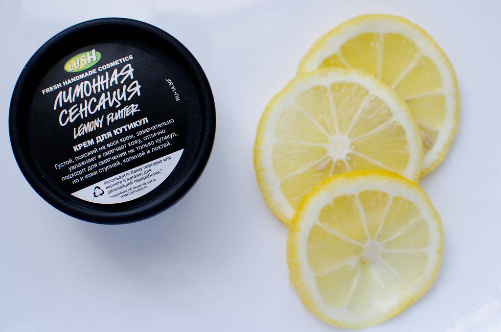 лимонная сенсация lush отзыв