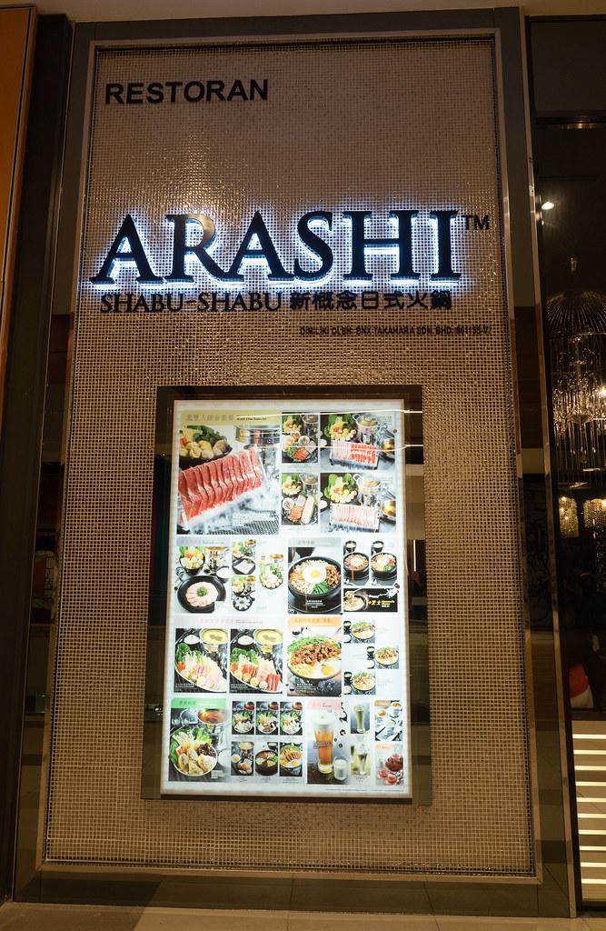 Restaurant Arashi Shabu-Shabu at MyTown, Cheras.