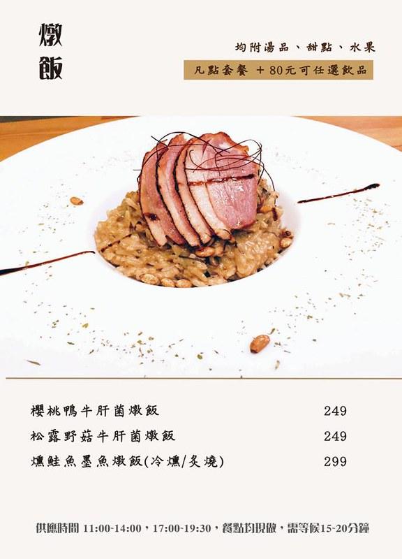 37cafe.桃園龜山咖啡廳(20190629更新,巷弄中悠閒安靜放鬆的好地方)