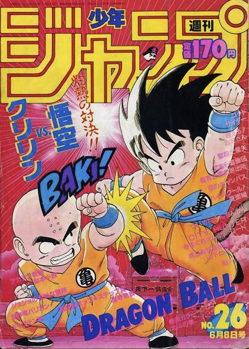 portada manga dragon ball