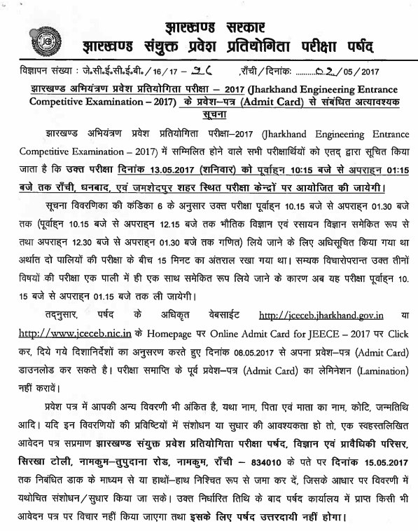 JEECE Admit Card Notification Dated 2 May