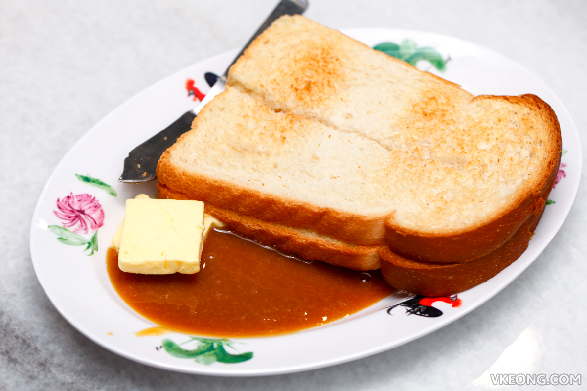 Chuen Toasted Bread with Kaya and Butter