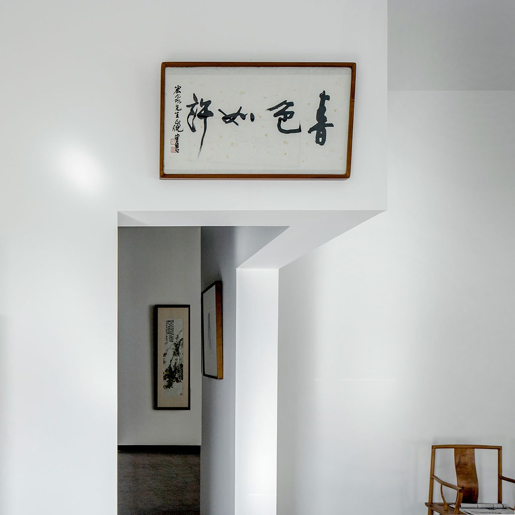 An art Studio design of Juxtapositions by Office PROJECT in Beijing, China Sundeno_11