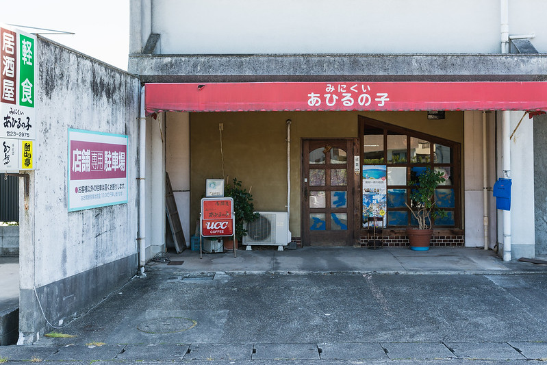 DSC_8997
