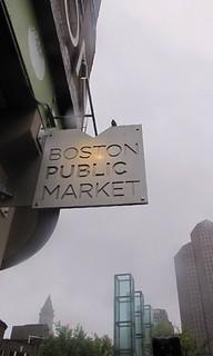 publicSpotlight