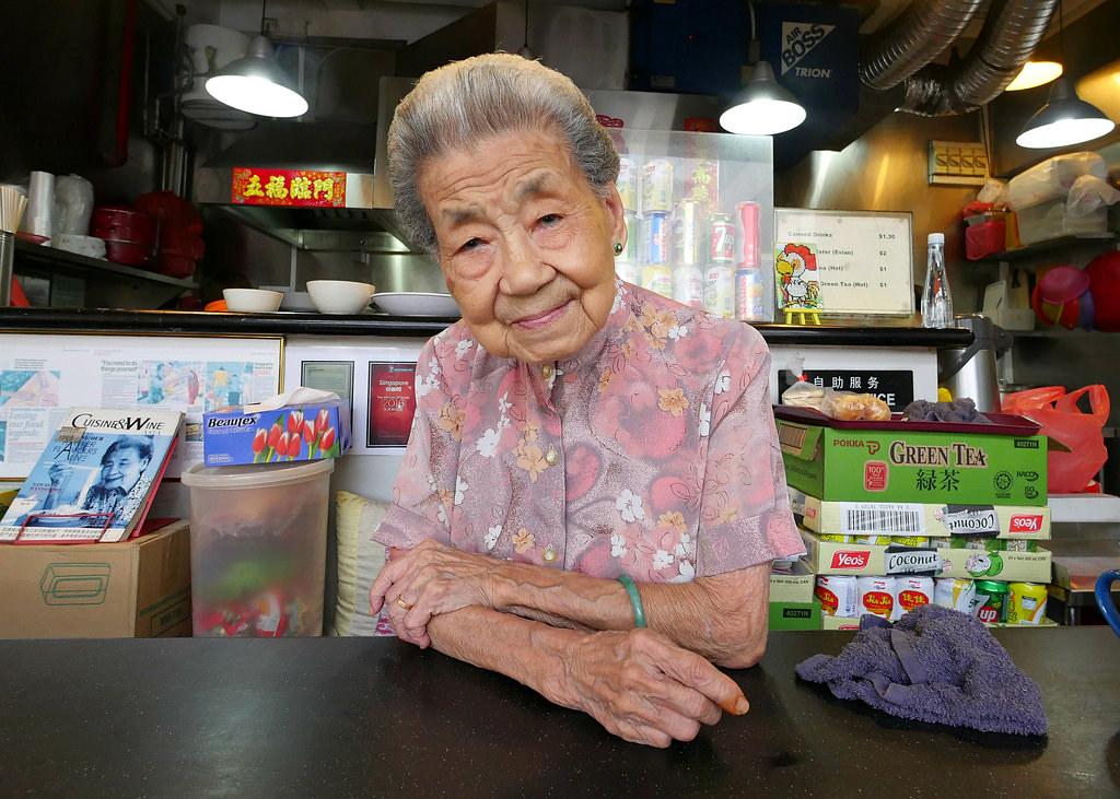 Hor Fun : Nam Seng Noodles Madam Leong