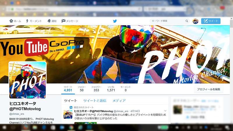 PHOT twitter