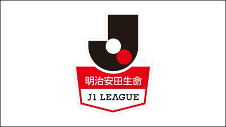 170511_JPN_J1_League_logo_FSHD