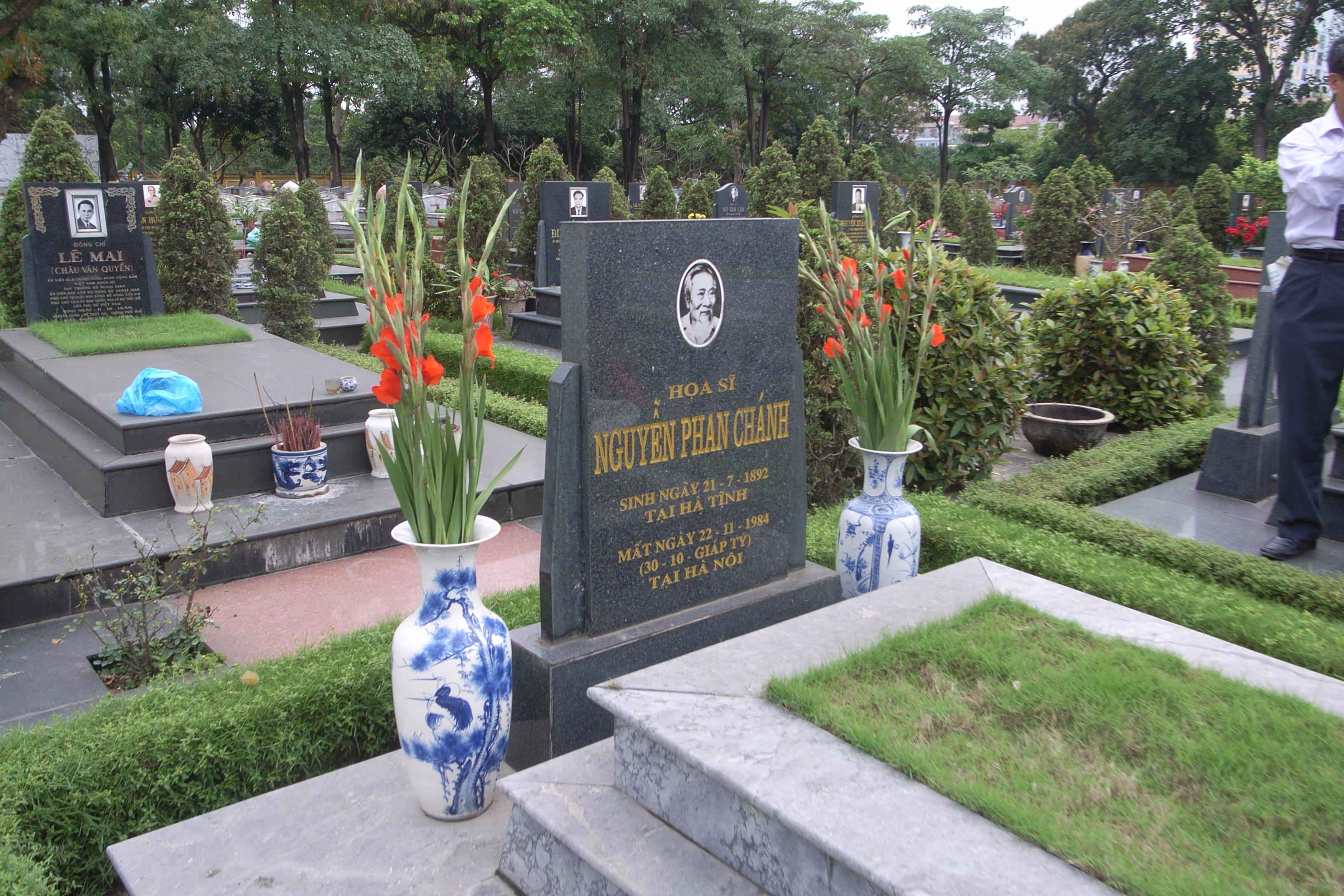 グエン・ファン・チャンンの墓(中村さん撮影)