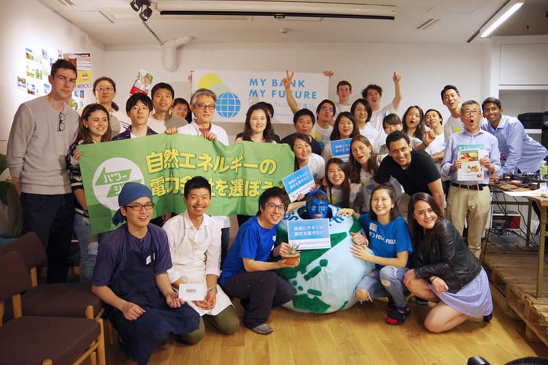GDM17: Japan Highlights