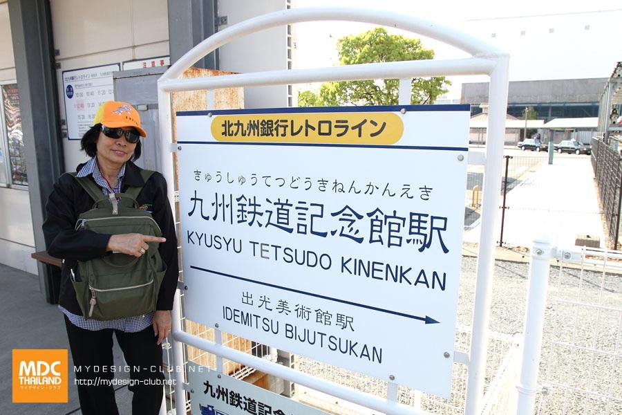 Mojiko Retro Train Shiokaze_07
