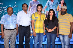 Sriramudinta Srikrishnudanta Movie Teaser Launch Stills