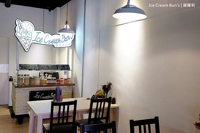 33638226023 e2f67bd16a b - 《台中♥食記》Ice Cream Bun's 漢堡冰淇淋。IG打卡必備少女心甜點,夢幻長相好美又好吃,台中低調隱藏版又一發!