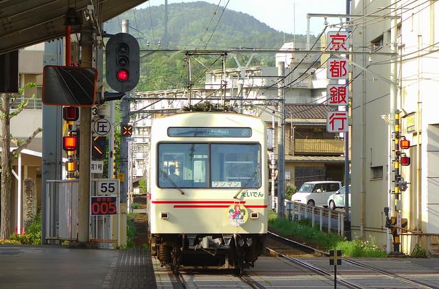 2017/05 叡山電車×きんいろモザイクPretty Days ラッピング車両 #38