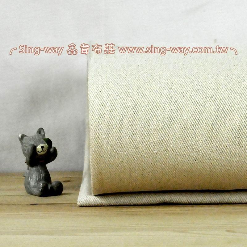 2C450306 斜紋胚布 原胚布料 素面棉質 5尺1