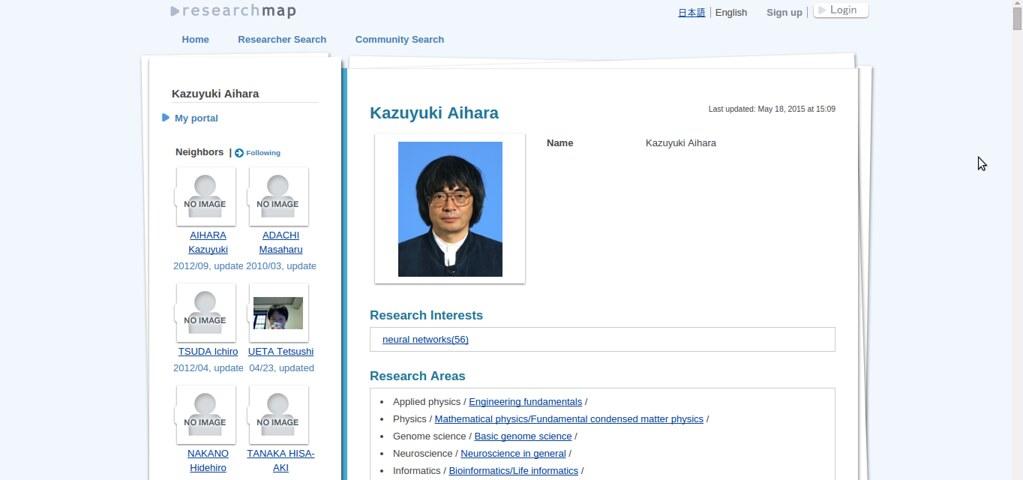 Buscando investigador en Japon