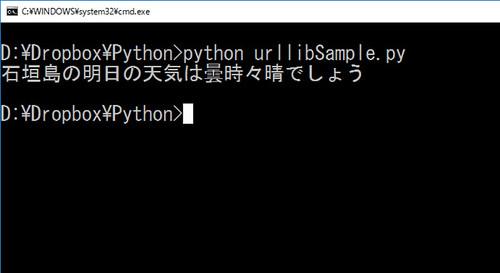 pythonTenki