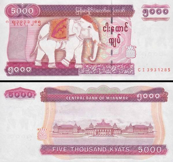 5000 kyatov Mjanmarsko 2009, P81