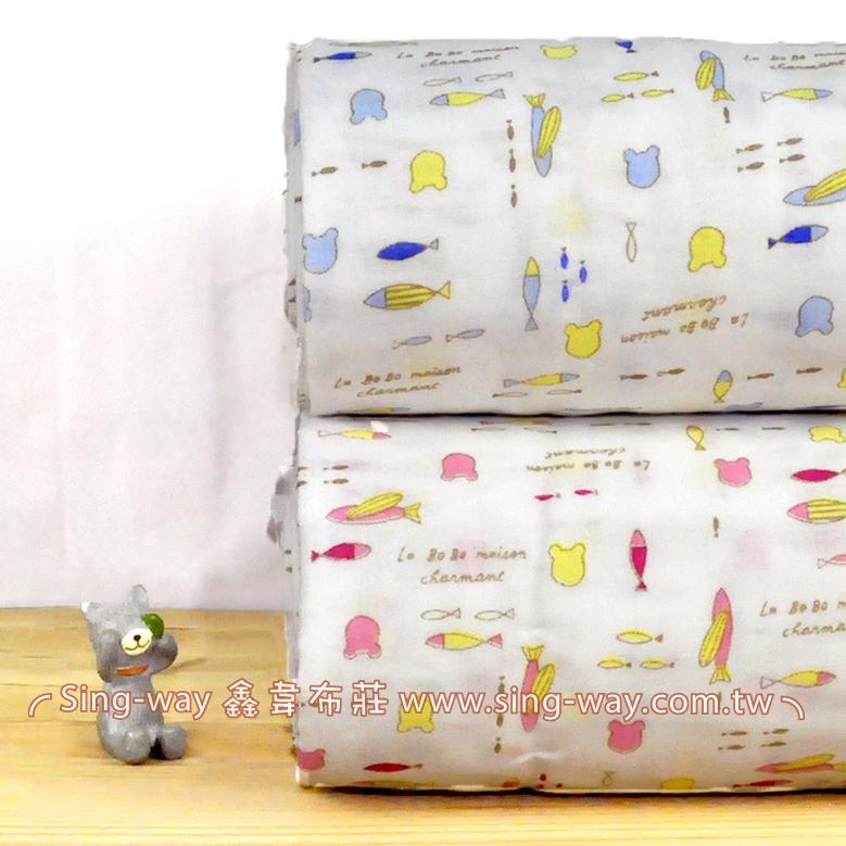 原-魚與熊頭 雙層紗 嬰兒紗布衣  手帕 口水巾 布料 雙重紗 二重紗 CA890035