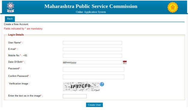 MPSC Police Sub Inspector, Sales Tax Inspector, Assistant Section Officer 2017 Application Form