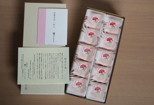 母の日参り 日本香堂 清月堂本店3