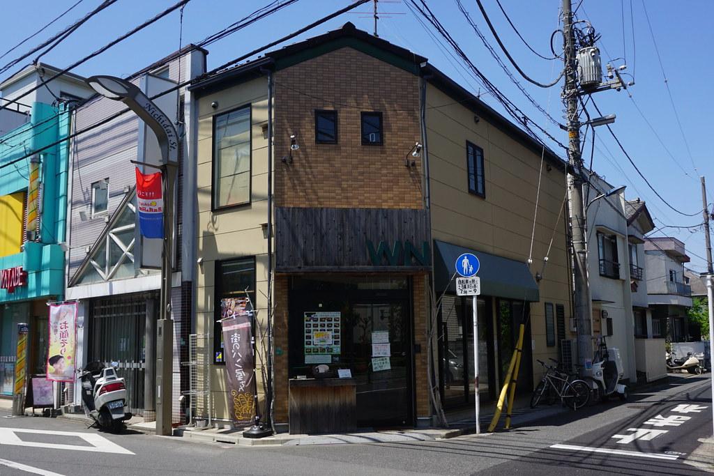 ほろっほ(江古田)