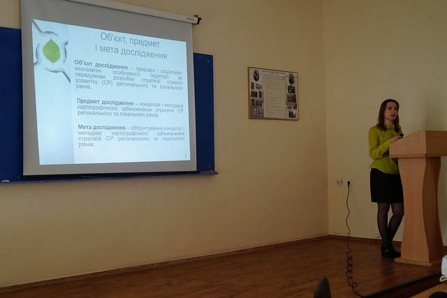 15 травня відбулися семінари завідувача кафедри Голікова А. П. та аспіранта Попович Н. В.