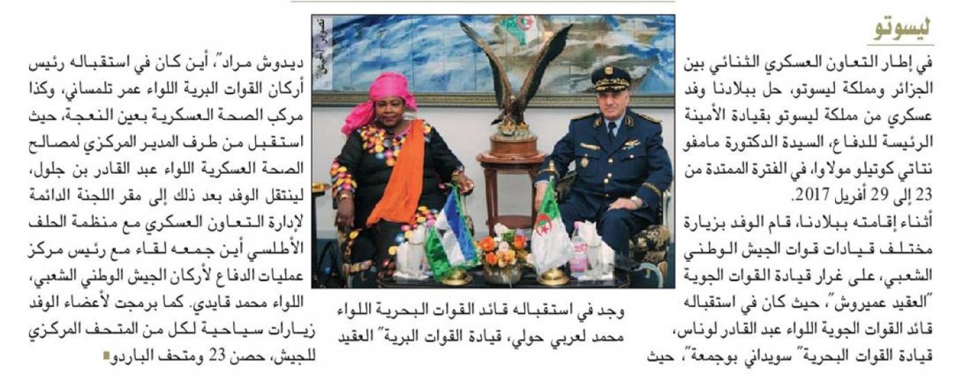 الجزائر : صلاحيات نائب وزير الدفاع الوطني - صفحة 14 34554149576_5957013949_o