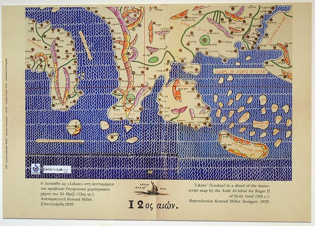 Likata (Lefkada) xeirografos xarths Al Idrizi 12os aionas