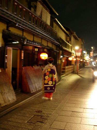 Barrio de Gion