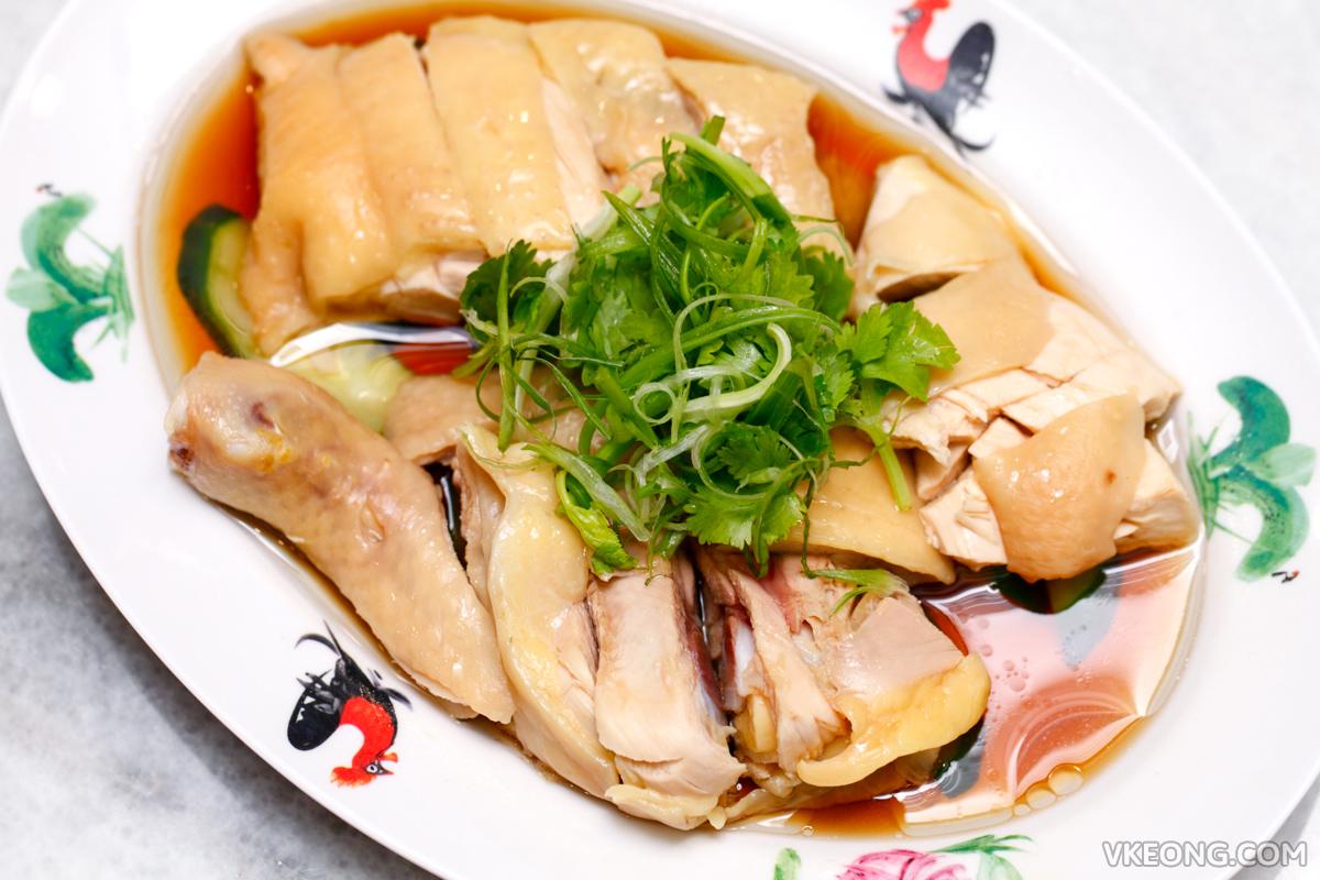 Chuen Hainanese Poached Chicken