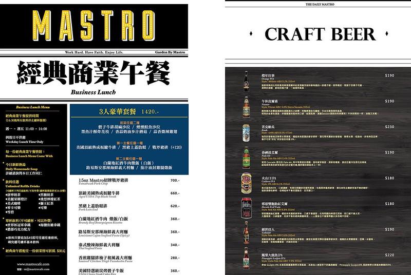 father menu -3