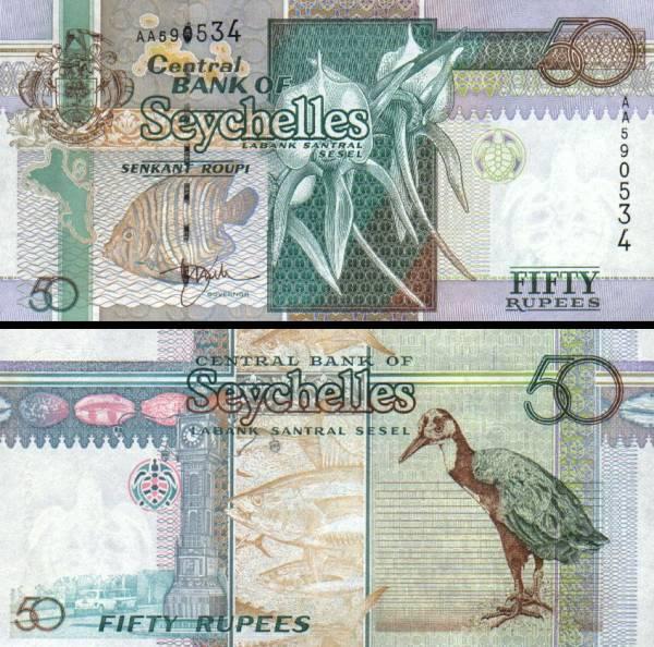 50 Rupií Seychely 1998, P38