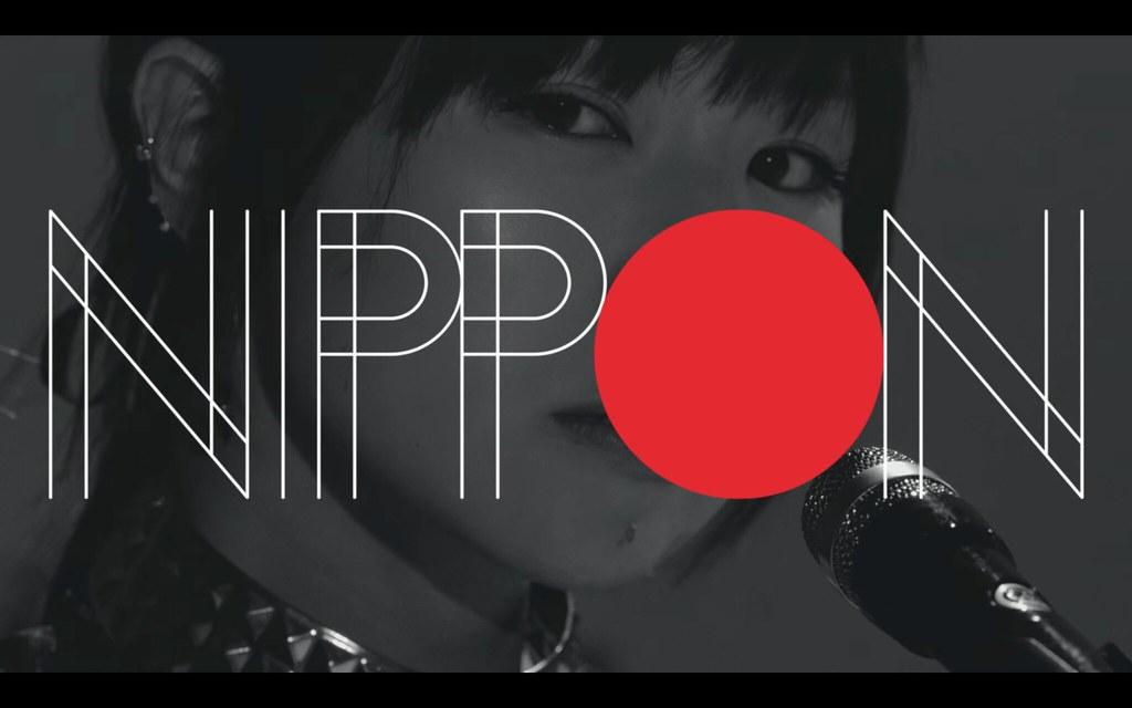 Sheena Ringo Nippon