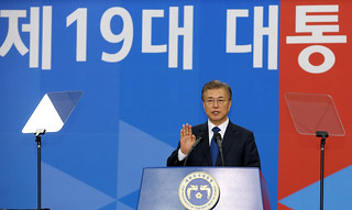 Moon_Jae-in_19th_President_15 | by KOREA.NET - Official page of the Republic of Korea