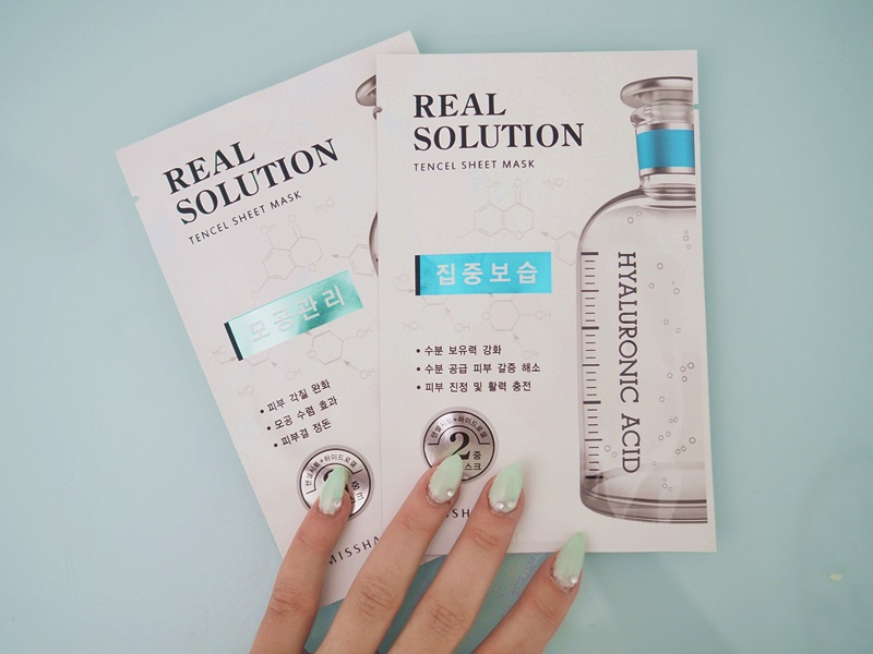 MISSHA-real-solution-sheetmask-pore-intensive