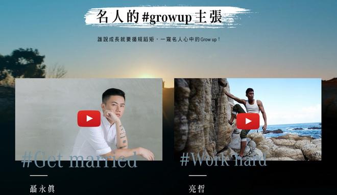 台灣賓士響應集團全球性活動,力邀各界名人拍攝「Grow Up. 像你的樣」系列短片