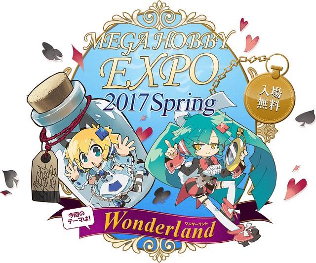 Megahobby Expo Spring 2017 - 27 maggio 2017