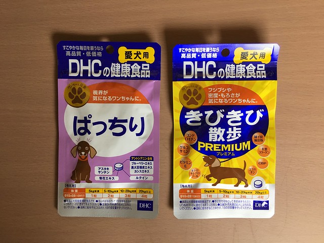 DHC ドッグフード