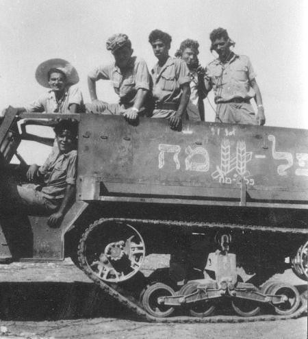 M3-halftrack-operation-dani-1948-plm-1-iftah-brig-1btn