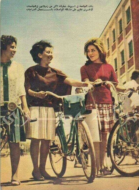 Egyptian Cycling History 1950s