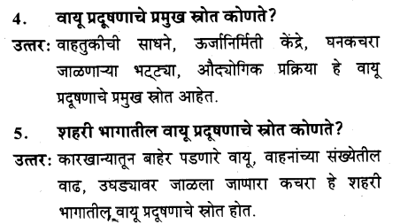 Science and technology essay in marathi