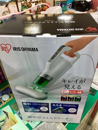 Iris Ohyama 塵蟎吸塵器