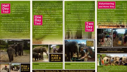 Elephant Retirement Park Chiang Mai Thailand Brochure 2