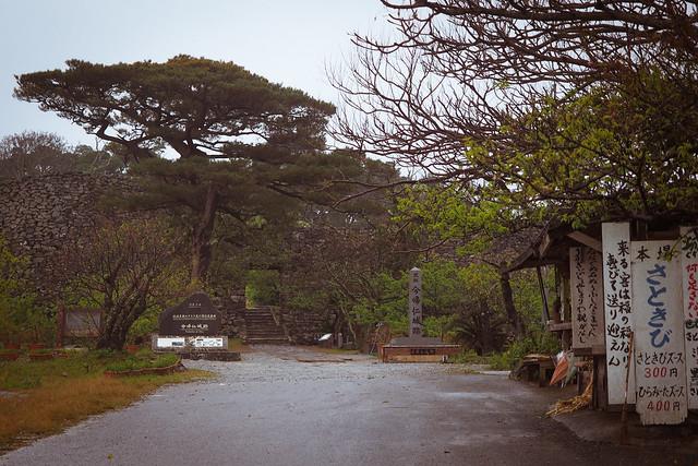 今歸仁城跡 | 沖繩