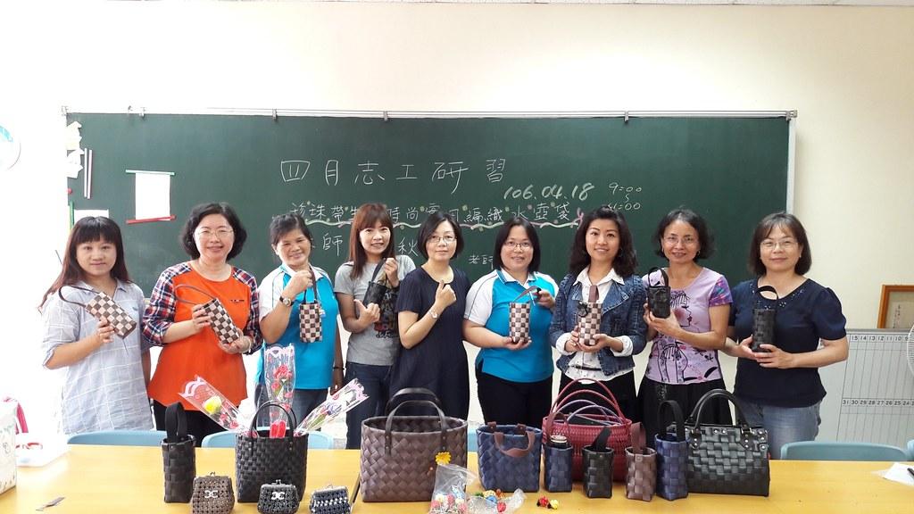 志工隊研習課程學習製作珍珠帶編織水壺袋