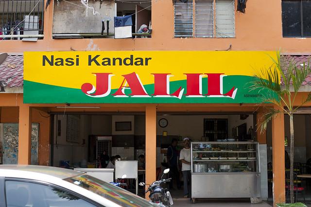 Nasi Kandar Jalil