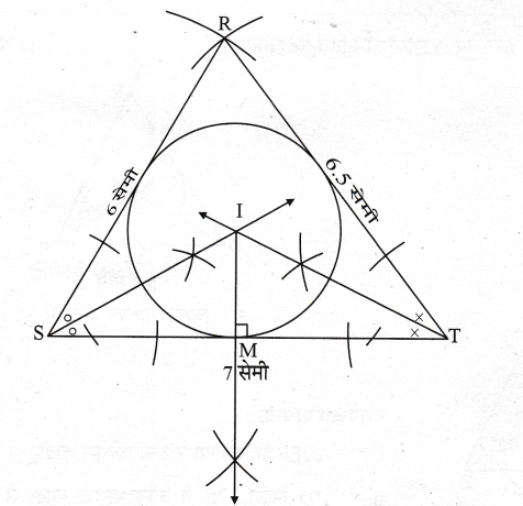 maharastra-board-class-10-solutions-for-geometry-Geometric-Constructions-ex-3-1-15