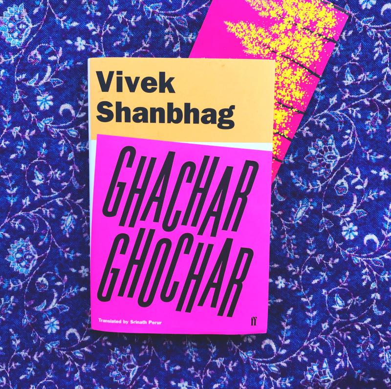 ghachar ghochar book blog vivatramp
